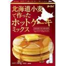 オーマイ 北海道小麦ホットケーキミックス 200g