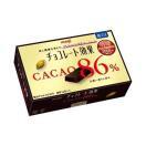 チョコレート効果 カカオ86% ( 70g ) ( バレンタイン )
