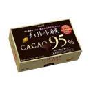 チョコレート効果 カカオ95% ( 60g ) ( バレンタイン )