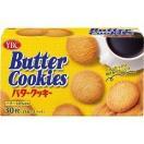 ナビスコ バタークッキーL 箱 30枚