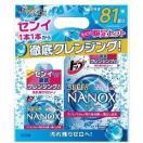 【在庫限り】トップスーパー ナノックス 本体+つめかえ用セット ( 1セット )/ スーパーナノックス(NANOX)