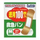 エルモ 救急バン 徳用 ( 100枚入 )/ エルモ 救急バン ( 絆創膏 ばんそうこう )
