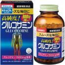 (アウトレット)【訳あり】高純度グルコサミン粒 徳用 ( 900粒 )/ オリヒロ(サプリメント)