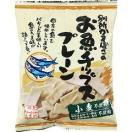 別所蒲鉾 お魚チップス・プレーン 33667 ( 40g )