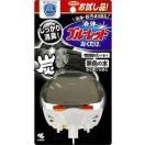 【在庫限り】液体ブルーレットおくだけ 本体 15周年 お試し品 炭 ( 70mL )