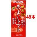 カゴメ あまいトマト ( 200mL*24本セット )/ カゴメジュース