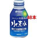 健康体 還元性 水素水α ( 310mL*48本セット )/ 健康体