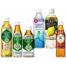花王ヘルシア ペットボトル(350・500ml*24本) 8種類から選べる 送料無料(北海道、沖縄を除く)