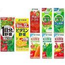伊藤園 野菜ジュース(200ml*24本) 人気の10種類から選べる 送料無料(北海道、沖縄を除く)