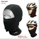 (メール便OK)mcn ヘッドマスク・フェイスマスク(自転車、ランニング、バイクなどスポーツの防寒、防風対策に,スキー スノーボード)