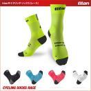 (2点までメール便200円OK)(2点購入で200円OFF)titan[タイタン]サイクリング・ソックス[レース]自転車用靴下