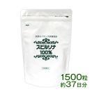 スピルリナ100% 1500粒 【サプリメント】ポイント消化