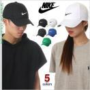 ナイキ キャップ メンズ レディース NIKE CAP 帽子 ローキャップ ドライフィット ゴルフ テニス スポーツ 黒 白 速乾 USAモデル