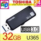 32GB USBメモリー USB3.0 TOSHIBA 東芝 Tra...