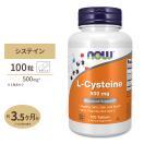 Lシステイン(ビタミンC/ビタミンB6も+) 5...