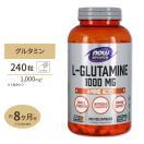 グルタミン サプリメント L-グルタミン 100...
