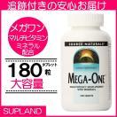 メガワン マルチビタミン 180粒 大容量 6ヶ...