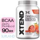 エクステンド BCAA + シトルリン 90配分/1....