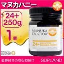マヌカハニー 24+ 250g マヌカドクター バ...
