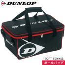 DUNLOP ダンロップ ソフトテニス ボールバ...