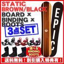 取付オプション有! スノボ3点セット 15-16 2016 EPIC SNOWBOADING STATIC Brown/Black/ビンディング/ブーツ 3点SET