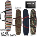 2018 BURTON バートン SPACE SACK スペースサック ボードケース 17-18