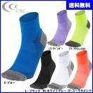 ◇ C3fit ランニング  アーチサポート クオーター ソックス 靴下  3F65300