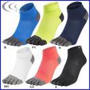 ◇DM便送料無料 C3fit ランニング  5フィンガー(5本指) アーチサポート ショート ソックス 靴下 3F93357