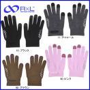 ★DM便送料無料! RxL 武田レッグウェア ランニンググローブ 手袋  メリノウールフィットグローブ TRG-102