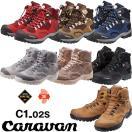 送料無料caravan キャラバン トレッキングシューズ C1-02S(C1_02S) 0010106