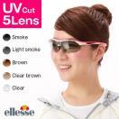 女性用スポーツサングラス エレッセ 偏光レンズ3枚を含む交換レンズ5枚、専用ケース等、サングラスフルセット ES-S106 ホワイトデー