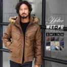 ダウンジャケット メンズ アウター ファー付き WET-PU レザー 防寒 秋冬