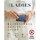 小さい財布 abrAsus(アブラサス)レディース 三つ折革財布