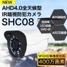 防犯カメラ 監視カメラ 屋外 屋内 防犯カメラセット スマホ 高性能ハードディスクレコーダー HDD 録画装置 選べるハイビジョン防犯カメラセット