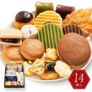 和菓子 詰め合わせ 15個入 送料無料 ギフト 和菓子詰合せ お菓子 お供え 内祝い 快気祝い