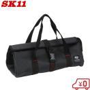SK11 工具バッグ ツールバッグ パカットバ...