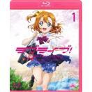 ラブライブ!1 Blu-ray