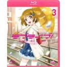 ラブライブ!3 Blu-ray