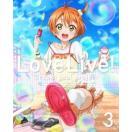 ラブライブ! 2nd Season 3【特装限定版】 Blu-ray
