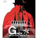 Gメン'75 SELECTION
