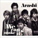 We can make it!(通常盤)