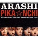 PIKA☆NCHI(通常盤)