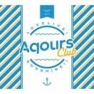 ラブライブ!サンシャイン!! Aqours CLUB CD SET