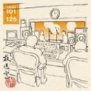 松本人志/放送室 VOL.101~125(CD-ROM ※MP3)(CD)