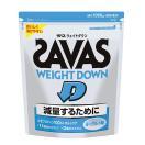 ザバス 【SAVAS】ウェイトダウン ヨーグルト風味1050g(50食分) 【CZ7047】