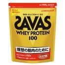 ザバス 【SAVAS】ザバス ホエイプロテイン100 ココア1050g(50食分)【CZ7427】