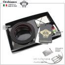オロビアンコ ベルト BETTINO リバーシブル バックル2個付き 42005 IGOR D.FACE GIFT BOX ベルトセット フリーサイズ メンズ orobianco オロビアンコ ag-818400
