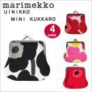 マリメッコ marimekko ミニ がま口 ポーチ ウニッコ柄 34773 コインケース MINI-UNIKKO MINI KUKKARO  ag-876300