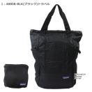 パタゴニア Patagonia バッグ 48808 Light Weight Travel Tote Bag ライトウェイトトラベル トートバッグ 22L 2WAY バックパック リュックサック ag-906400