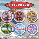 サーフィン用WAX(ワックス) FU WAX(フーワックス)日本正規品 FUWAX ベースコート トップコート WAX 滑り止め SURFWAX サーフワックス